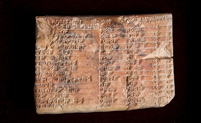Scientists Decipher Ancient MathematicalMystery